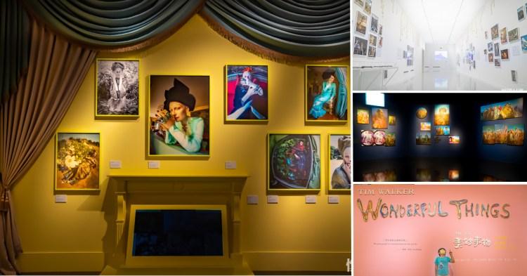 博物館頂尖交流!與國際攝影大師作品相約在台南,精采絕倫的的夢幻攝影展!|英國V&A博物館-台南奇美博物館,『蒂姆沃克.美妙事物』攝影展