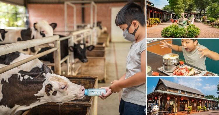 好吃又好玩!那些在台南「乳牛的家」發生的有趣故事,和美味的鮮奶火鍋!