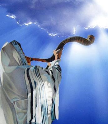 Image result for ROSH HASHANAH 5780