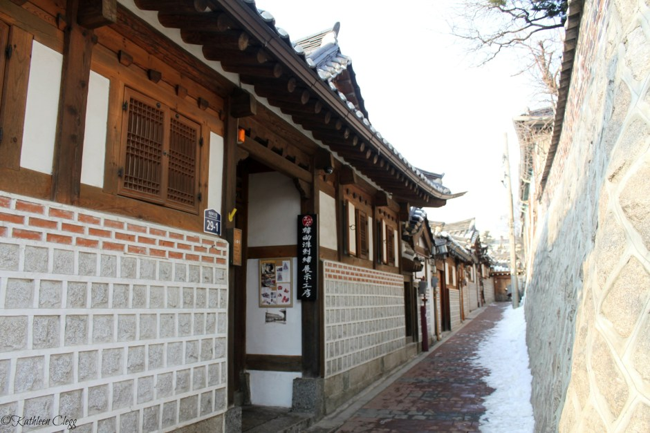 Bekchon Hanok Village South Korea