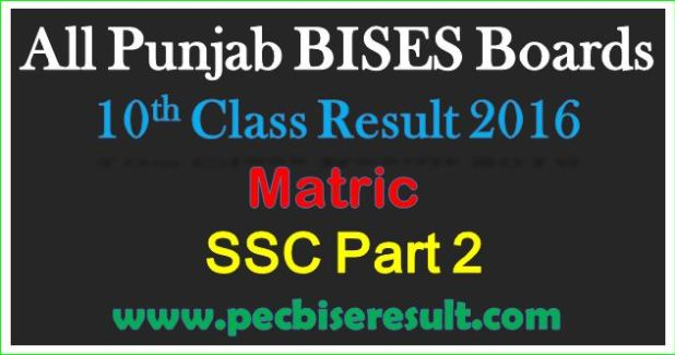BISE Board Matric Result 2016