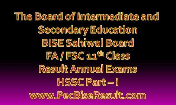 Sahiwal Inter Part 1 Result 2016