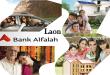 Laon Bank Alfalah 2017