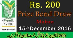 Prize Bond List 200 December 2016