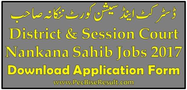 Nankana Sahib Session Court Jobs 2017