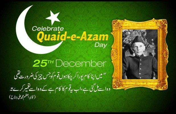 Quaid e Azam Day 25 December Wallpapers