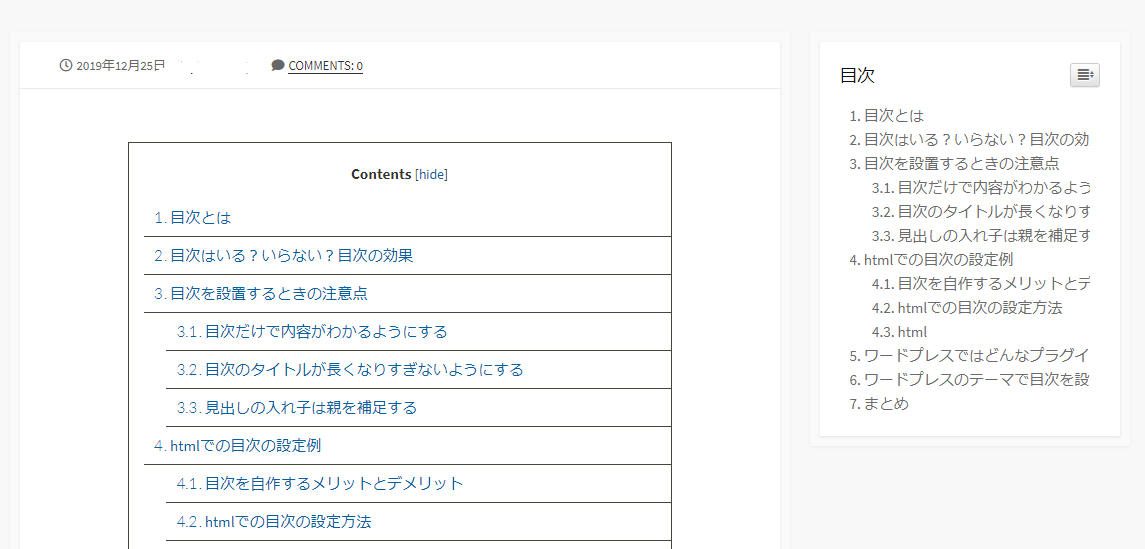 Easy Table of Contentsにおける目次表示例