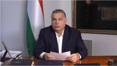 Photo of Orbán Viktor a magyar családokat és vállalkozásokat érintő újabb támogatásokat jelentett be