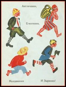 1928 Анивцев Пионеры всего мира.bmp