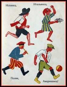 1928 Анивцев Пионеры всего мира3.bmp