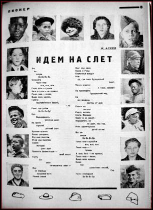 Pioner 1930 no 18 page 3