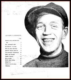 Pioner 1930 no 35 page 0-1a