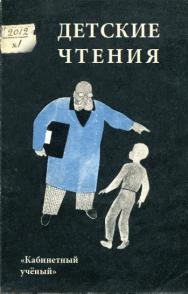 cover_issue_1_ru_RU