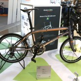 Dahon Clinch high preformance folding bike [P] Chris Redden