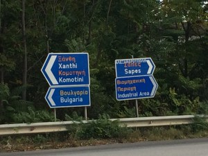 Wow!  A left turn and I'd be in Bulgaria in one hour by bike. This isn't Oregon!