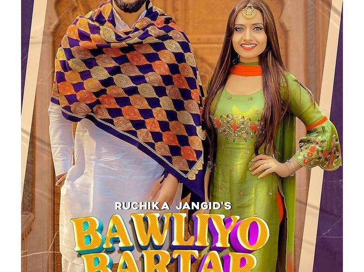 Superstar Ruchika Jangid is back with another superhit song 'Bawliyo Bartar'.