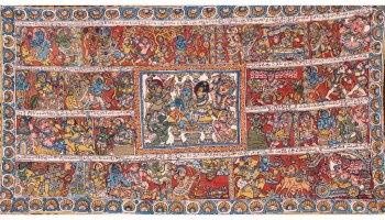 Srimad Vālmīki Rāmāyaṇa | Bāla Kāṇḍa | ✍pedia