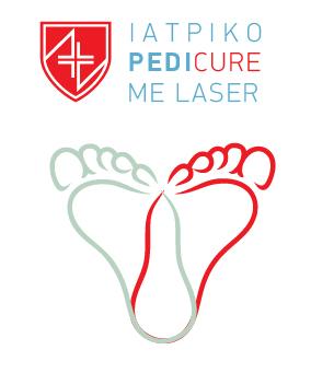 Ιατρικό Pedicure με Laser