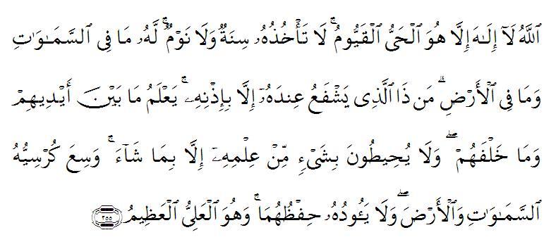 ayat al kursi colouring pages