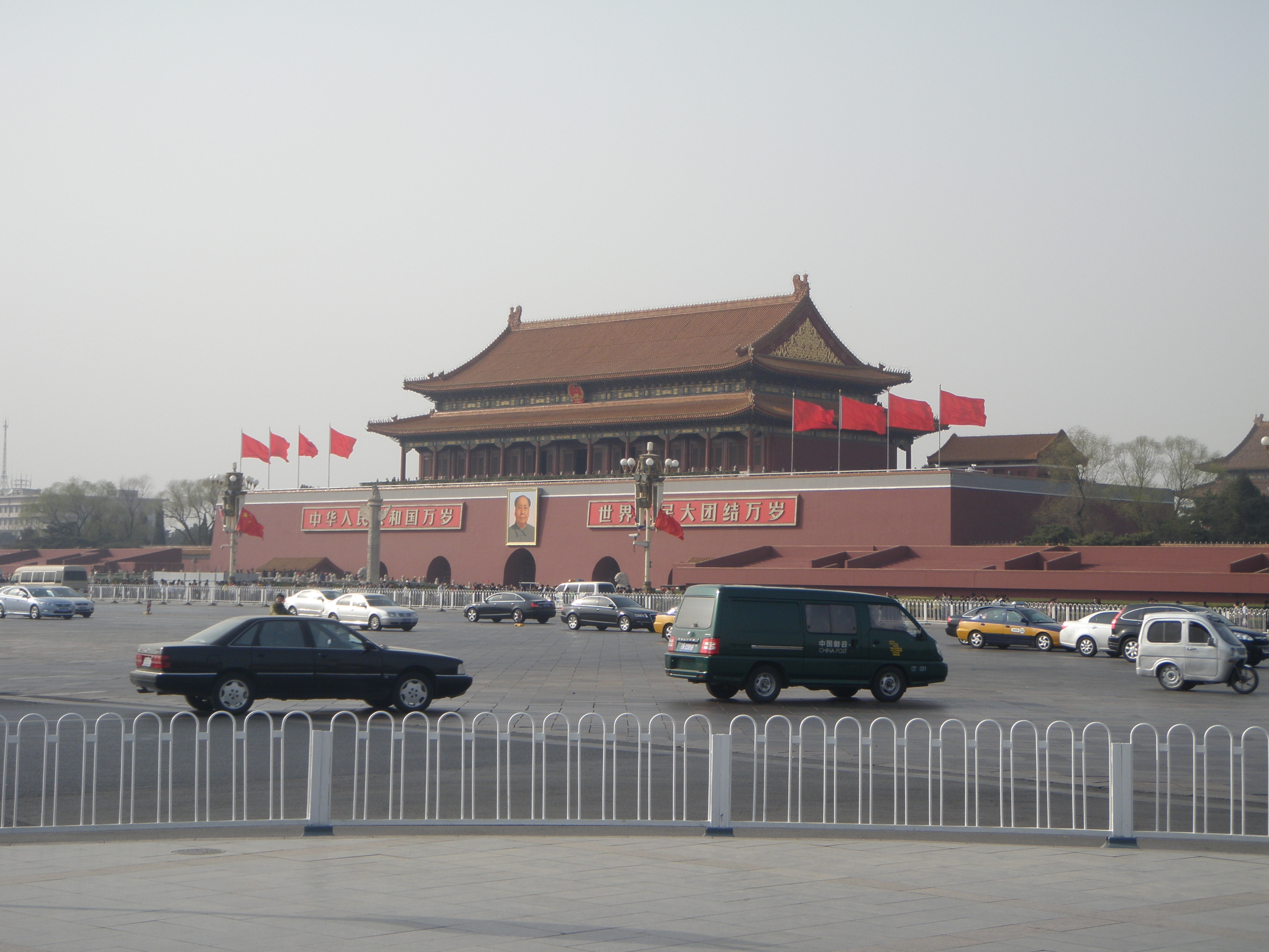 Tiananmen Square @ 2009