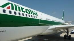Alitalia acordó menos despidos y mayor inversión - Alitalia acordó menos despidos y mayor inversión