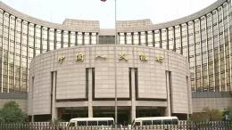 Banco Popular de China inyectó 89.930 millones de liquidez en marzo - Banco Popular de China inyectó $ 89.930 millones de liquidez en marzo
