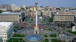 Ucrania pide garantizar funcionamiento de filiales de bancos rusos - Ucrania pide garantizar funcionamiento de filiales de bancos rusos