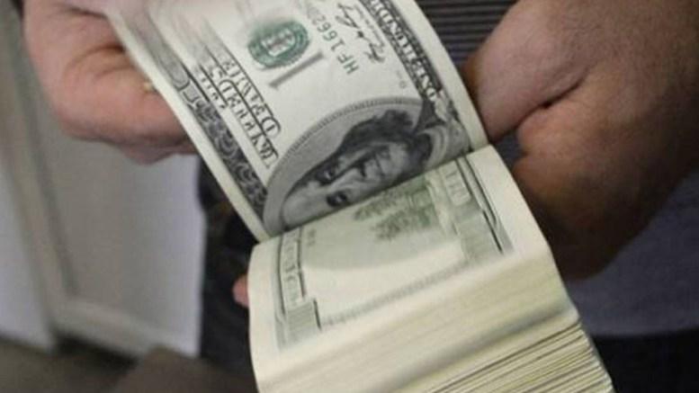 Reservas internacionales de Venezuela cerraron en 10. 123 millones - Reservas internacionales de Venezuela cerraron en $10. 123 millones