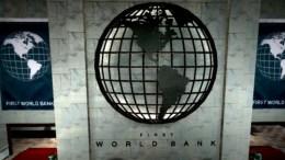Banco Mundial y su buen pronóstico - Banco Mundial  y su buen pronóstico