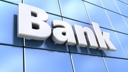 La contundente advertencia del Banco de Pagos Internacionales - La contundente advertencia del Banco de Pagos Internacionales