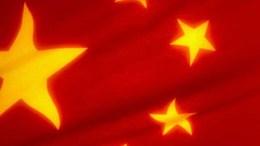 La gran China que apuesta hegemonizar a Europa - La gran China que apuesta hegemonizar a Europa