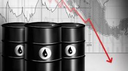 Petroprecios cierran en mínimos - Petroprecios cierran en mínimos