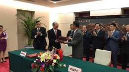 Venezuela y China invertirán 2.800 millones en producción de crudo - Venezuela y China invertirán $2.800 millones en producción de crudo