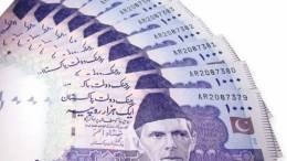 Se dispara inversión extranjera en Pakistán - Se dispara inversión extranjera en Pakistán