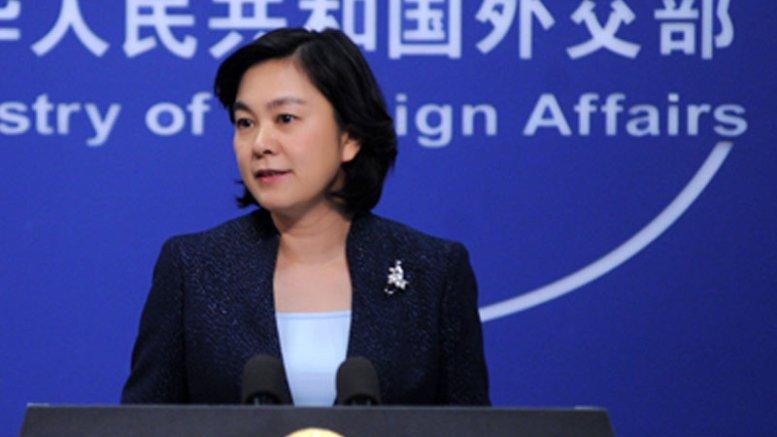 China asegura que sanciones de EE.UU . sobre Venezuela no resolverá problemas - China asegura que sanciones de EE.UU. sobre Venezuela no resolverá problemas