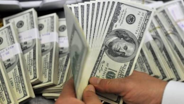 Diez subastas Dicom más de 290 millones adjudicados - Diez subastas Dicom = más de $ 290 millones adjudicados