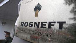 Lo que tuvo que pagar Rosneft por una refinería india - Lo que tuvo que pagar Rosneft por una refinería india