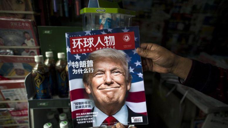 Nuevo dardo de China a EEUU - Nuevo dardo de China a EEUU