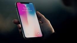 La verdad detrás de la venta del El iPhone X - La verdad detrás de la venta del El iPhone X