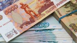PIB ruso se dispara 17 en agosto - PIB ruso se dispara 1,7% en agosto