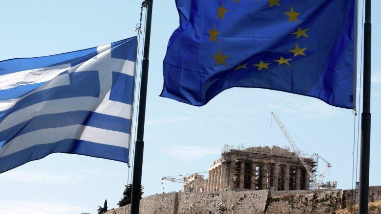 Por tercera vez evitarán que quiebre Grecia - Por tercera vez evitarán que quiebre Grecia