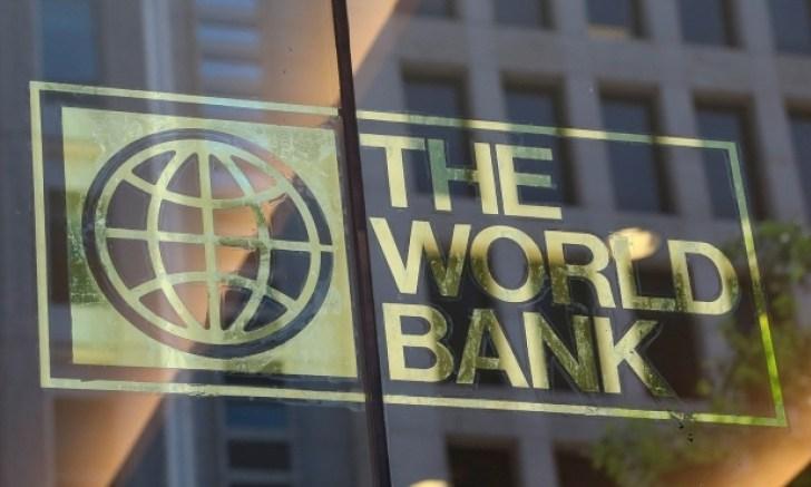 La predicción del Banco Mundial para los países pobres - La predicción del Banco Mundial para los países pobres