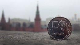 Rusia creará su criptomoneda estatal el cripto rublo - Rusia creará su criptomoneda estatal: el cripto-rublo