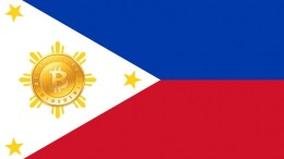 Filipinas se toma en serio la presencia de Bitcoin - Filipinas se toma en serio la presencia de Bitcoin