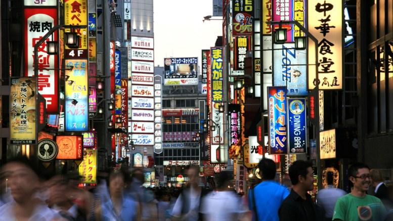 PIB japonés se disparó entre julio y septiembre - PIB japonés se disparó entre julio y septiembre
