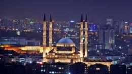 Se dispara reserva de divisas y oro del Banco Central de Turquía - Se dispara reserva de divisas y oro del Banco Central de Turquía