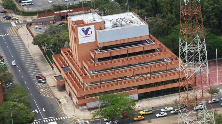 Vicepresidencia tomará las riendas de la CVG y empresas básicas - Vicepresidencia tomará las riendas de la CVG y empresas básicas