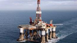 Nicaragua a un paso de recuperar 300 millones de barriles de petróleo - Nicaragua a un paso de recuperar 300 millones de barriles de petróleo