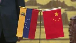 Venezuela y China crearán centro internacional de petróleo - Venezuela y China crearán centro internacional de petróleo