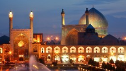 WAO La meta de Irán es recibir 20 millones de turistas - ¡WAO! La meta de Irán es recibir 20 millones de turistas